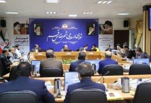 تفریغ بودجه سال ۹۸ هفت سازمان شهرداری قم تصویب شد