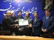 روند بررسی لایحه بودجه ۱۳۹۸ شهرداری کلانشهر قم