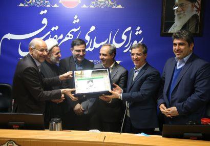 تصویب لایحه بودجه ۱۳۹۸ شهرداری قم با حضور مدیران استانی