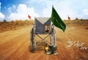 پیام شورای اسلامی شهر قم به مناسبت روز جانباز