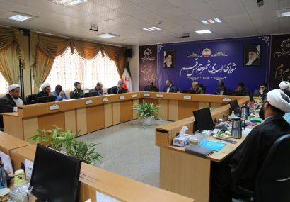 جلسه کمیسیون فرهنگی شورای شهر قم با موضوع گرامیداشت روز قم