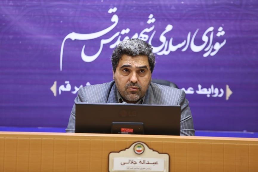 گزارش سخنگوی شورای اسلامی شهر قم از یکصدو هفتاد و هفتمین جلسه رسمی و علنی شهر قم