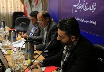 نشست خبری رئیس کمیسیون شهرسازی و معماری شورای اسلامی شهر قم-آبان۱۳۹۸