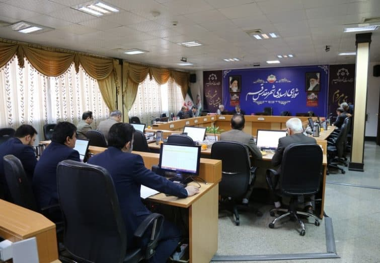 کمیسیون مشترک برنامه و بودجه و خدمات شهری شورای اسلامی شهر قم