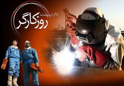 کارگران مجاهدان بی ادعای عرصه کار هستند