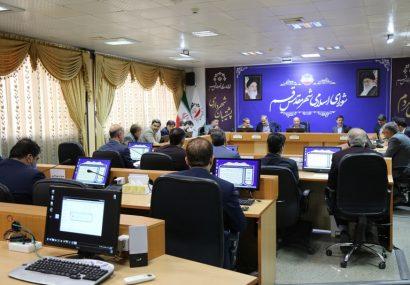 یکصد و چهل و چهارمین جلسه رسمی و علنی شورای اسلامی شهرمقدس قم