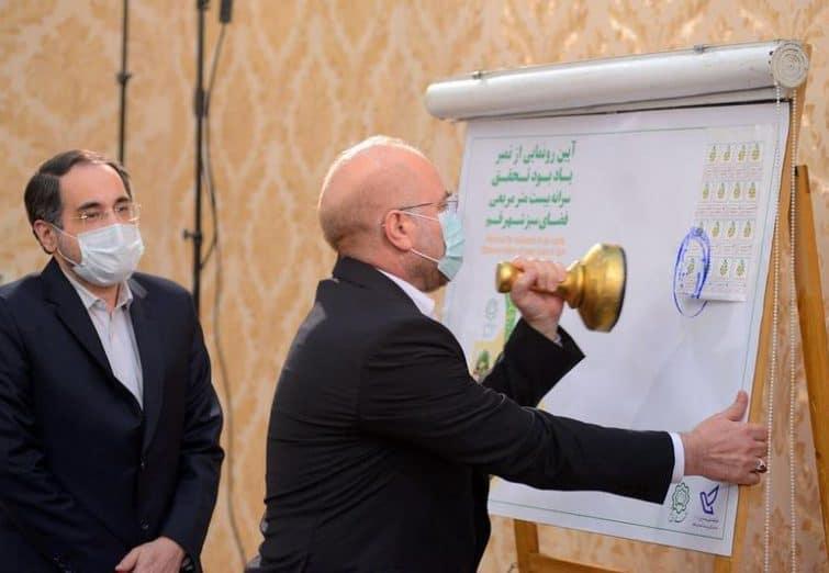 آیین افتتاح،بهرهبرداری و آغاز عملیات اجرایی ۱۵پروژه بزرگ شهری توسط رئیس مجلس شورای اسلامی