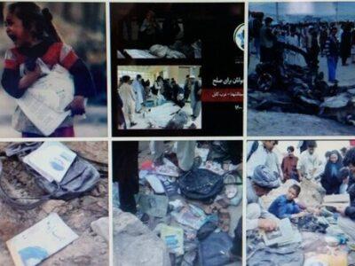 حادثه تروریستی مدرسه سیدالشهدا افغانستان، موجی از همدلی و همدردی را پدید آورد