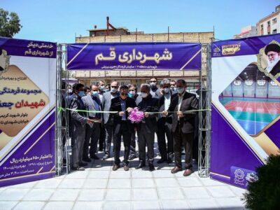 افتتاح مجموعه فرهنگی ورزشی شهیدان جعفری نیا